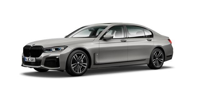 BMW 7er 750Li xDr M Sport ACC Standh Laser 3xTV NightVi -  Leasing ohne Anzahlung - 1.198,00€